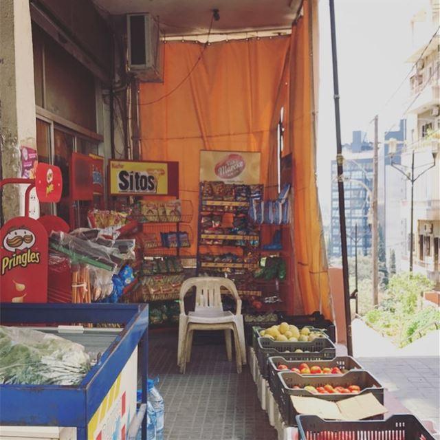 In praise of The Plastic Chair (2) (Beirut, Lebanon)