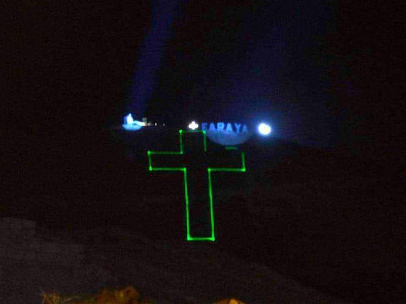 عيد إرتفاع الصليب فاريا ١٤ أيلول faraya chabrouh cross lebanon ... (Chabrouh-Faraya)