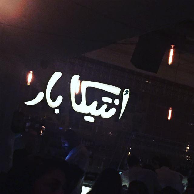 fridaynight mood celebration haydajawna ...