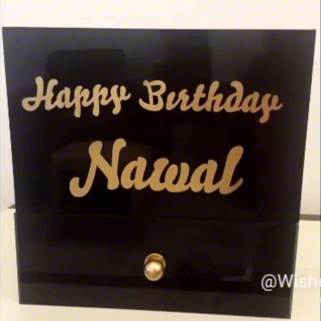Nawal DreamBox by wishesinapotHe wished it, we did it!Order urs now...
