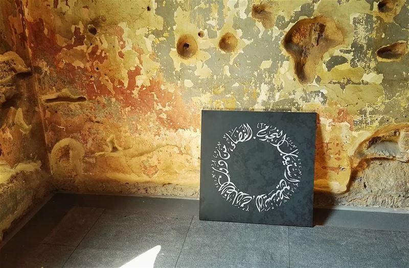 lebanon lebanese artistic artist art beitbeirut beirut ... (Beirut, Lebanon)