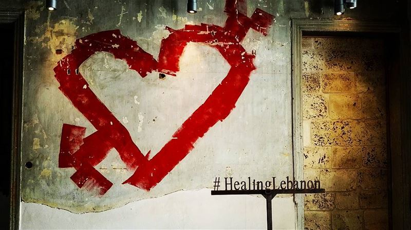 healinglebanon lebanon beirut art HealingLebanon amazing project ... (Beirut, Lebanon)