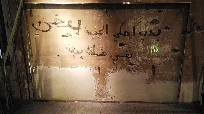 lebanon lebanese art artistic artist ZenaelKhalil zenaelkhalil ... (Beirut, Lebanon)