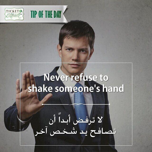 Never refuse to shake someone's handلا ترفض أبداً أن تصافح يد شخص آخر... (Beirut, Lebanon)