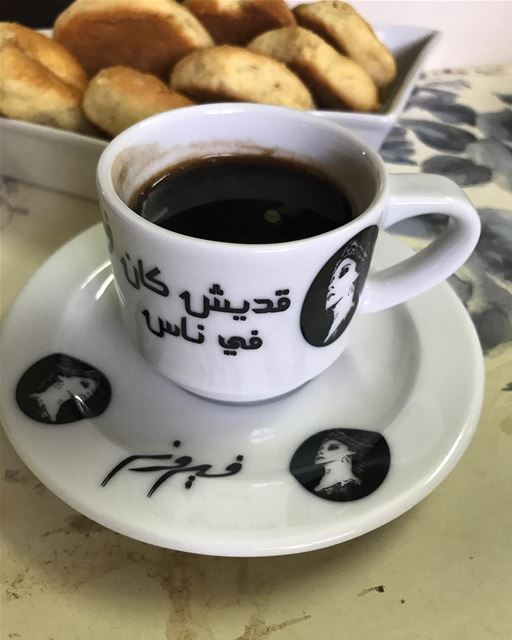 Good 😊 Morning.. morning coffee turkishcoffee fairouz song famous lebanon... (Al Ajman)