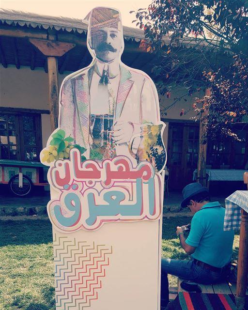 arak khanelmaksoud taanayel ta3nayel lebanon ... (Khan El Maksoud)