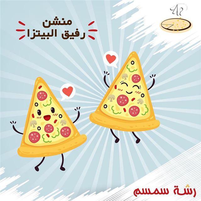 منشن رفيقك اللي ما بتاكل بيتزا بدونو .. يلا_منشن رشة_سمسم😁😉 ...•••... (Saïda, Al Janub, Lebanon)