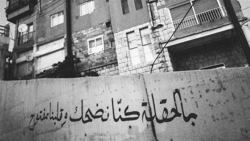 بخبر كان (Lebanon)