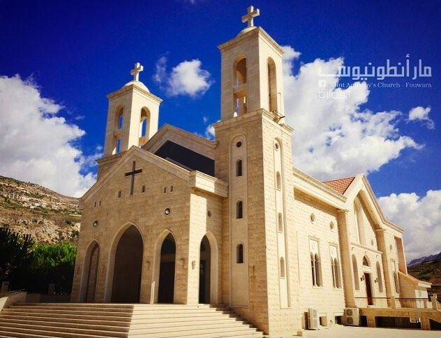 Good morning with this amazing view of @saint.anthony.fouwara by: Maroun...