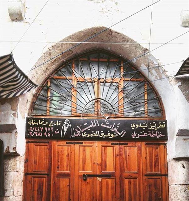 In love with traditions 👨🏻🌾 @livelovetripoli ... tripoli... (Tripoli, Lebanon)