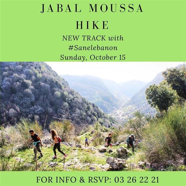 We are back on track ...👫 👣 HIKING JabalMoussa sunday, 15/10/2017. 🌲🌱� (Jabal Moûssi)