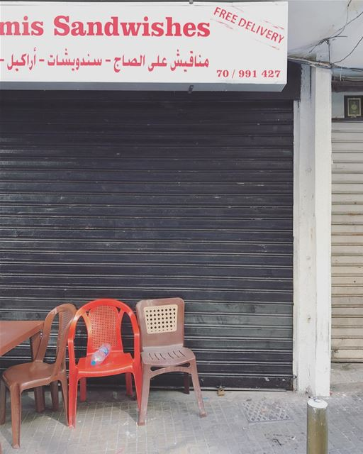 In praise of The Plastic Chair (6) (Beirut, Lebanon)
