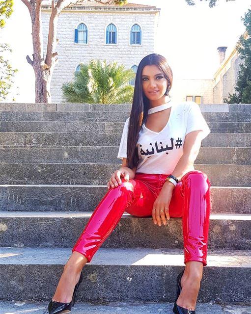 I'm Lebanese, what's your super power? lebanese lebanon shirt red love لبن