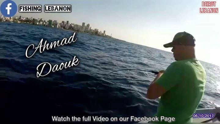 @ahmaddaouk @fishinglebanon - @instagramfishing @jiggingworld @gtbuster @of (Beirut, Lebanon)