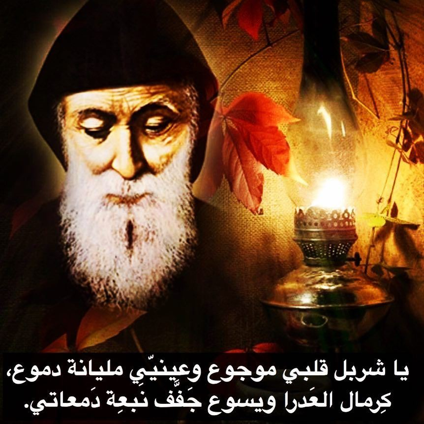 Listen to Saint Charbel Radio on @TuneIn. stcharbel st_charbel ...