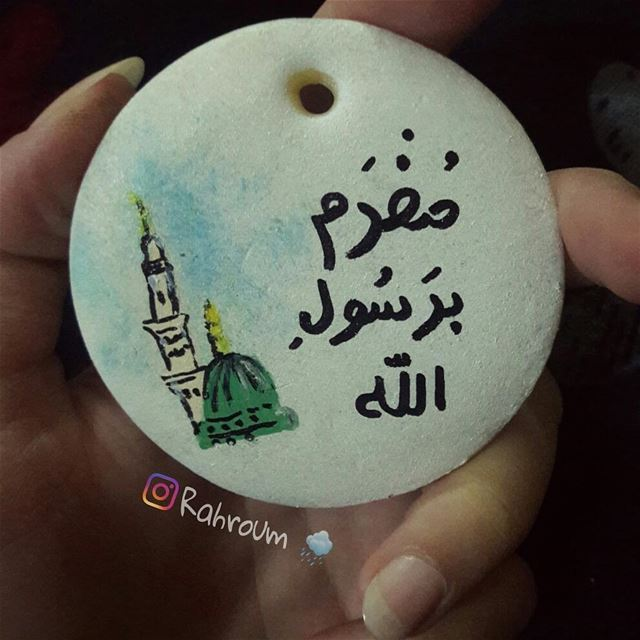 my_work للطلب : 71542023 abstractpainting art🎨 art artist ... (Tripoli, Lebanon)