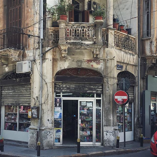 corner store 📚✏️