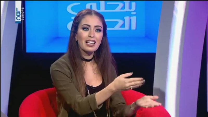 I really enjoyed yesterday's episode at @bte7laelhayet discovering Al... (Lebanon)