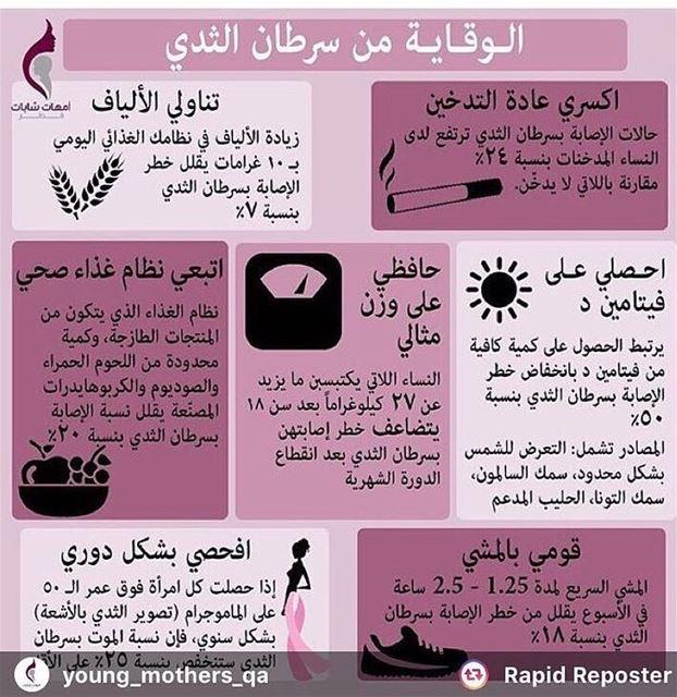 october breastcancer protectyourself lifeisbeautiful lifeofadventure ...