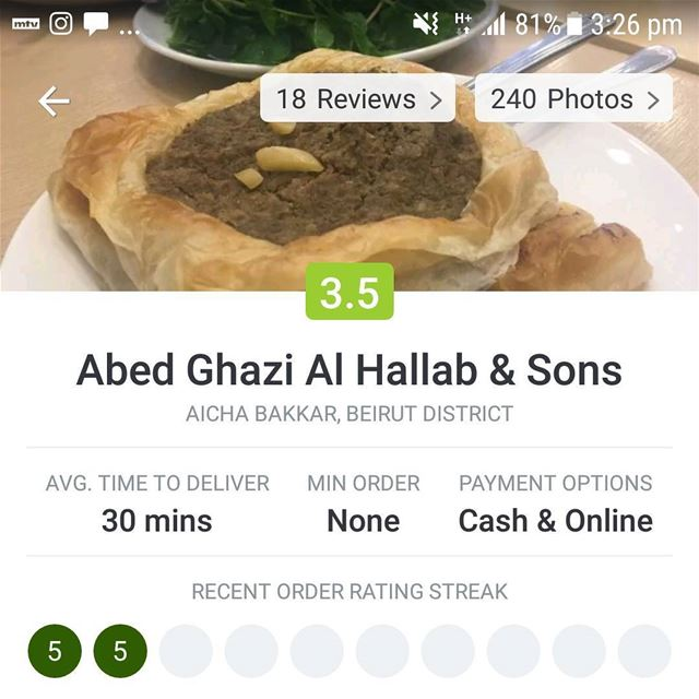 Order online from  zomato now ! 😍😁Just a few clicks away from having... (Abed Ghazi Hallab Sweets)