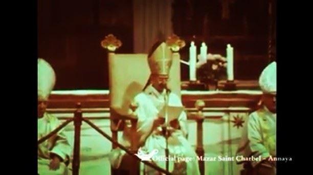 فيديو أعلن فيه البابا بولس السادس ب ٩ تشرين الأول سنة ١٩٧٧ مار شربل قديس من