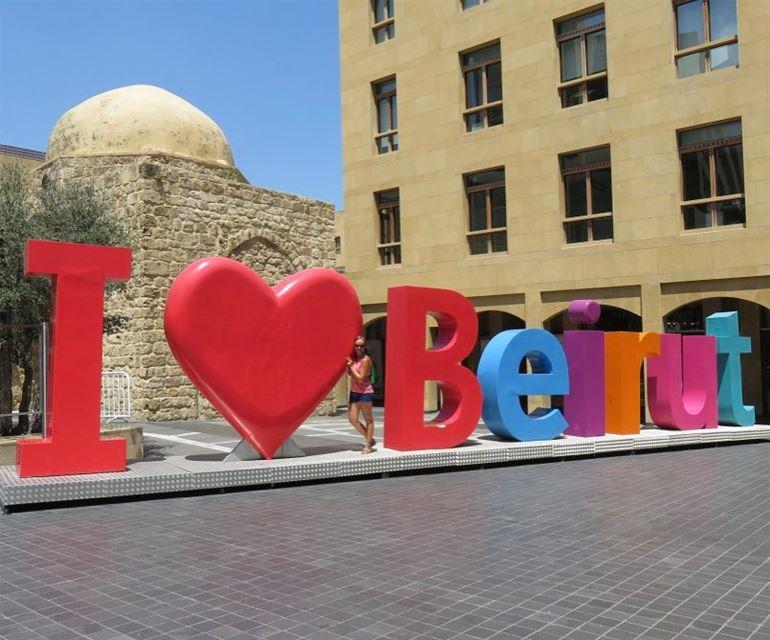 I ❤ Beirut 🇱🇧 ... (Beirut Souks)