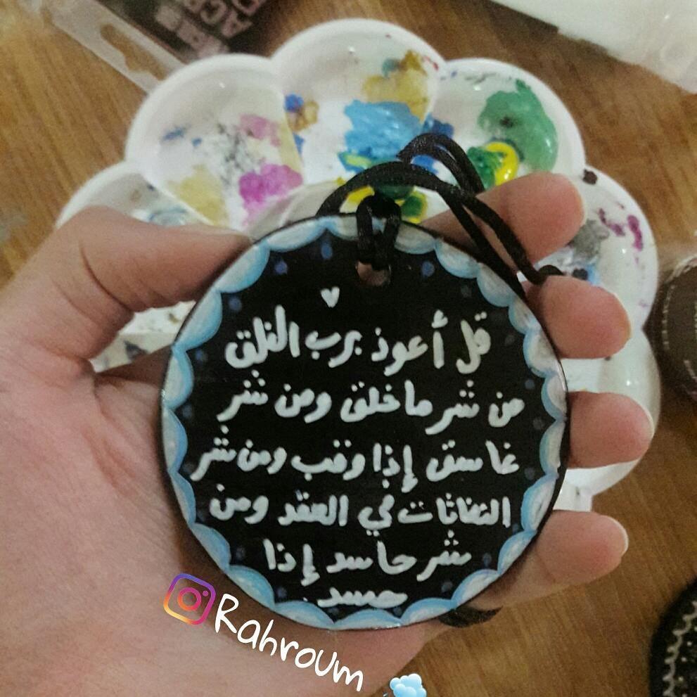 my_work new_collection handmadeللطلب : 71542023 الصغيرة ب 5،000والكبي (Tripoli, Lebanon)
