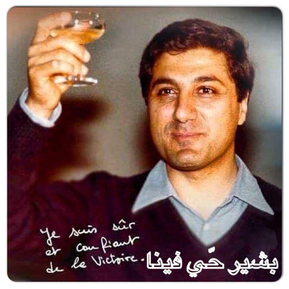 """""""Je suis sûr et confiant de la victoire..."""" Bachir Gemayel صدر الحكم بالإع (Achrafieh, Lebanon)"""