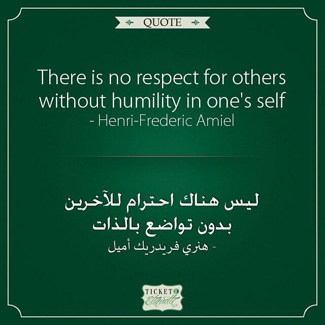 There is no respect for others without humility in one's self - Henri-Fr (Beirut, Lebanon)