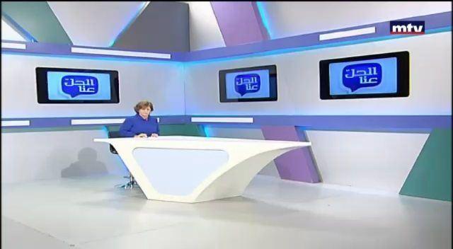 هيدا يلي صار عل MTV و الآتي اعظم.... Anfeh Al-Koura Facebook Page:ttp://w