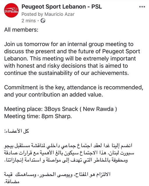 meeting tomorrow members only psl idriveicare lebanon activities ...