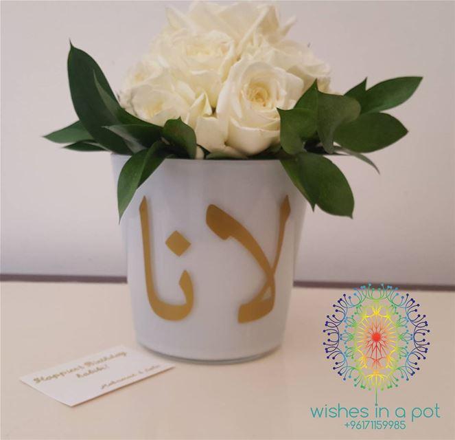 Customized ceramic pot 71159985 wishesinapot wishes name lana Lebanon...