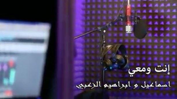 nice cover . 🎵 . . goodmorning صباح_الخير Beyrouth coffeegram ...