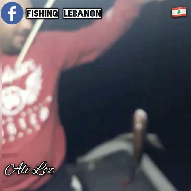 @alii_loz @fishinglebanon @instagramfishing @jiggingworld @rasbeirutrocks @ (Beirut, Lebanon)
