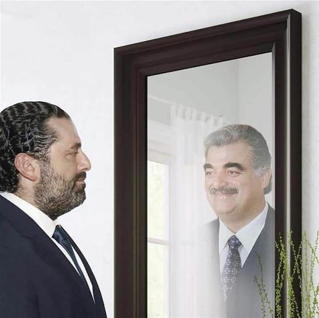 Hariri was observed in his father's mirror. It is valid to make decisions...