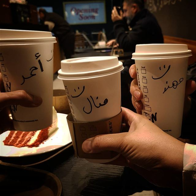 cheers to  goodfriends  goodfriendship  lebanon  iraq ... (Starbucks Middle East)