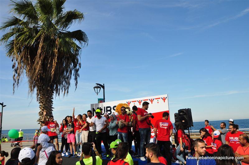 Marathon Lebanon 2017