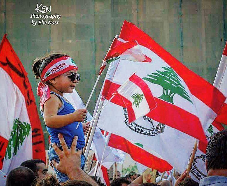 ...يا صخرة الفجر وقصر الندي يا بلدي يا طفل متوّج عالمعركة غدي يا بلدي يا (Downtown Beirut)