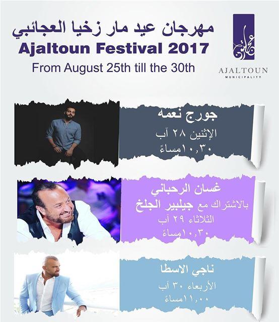 ajaltounfestival2017 ajaltoun ajaltounfestival festival lebanon ... (Ajaltoun, Mont-Liban, Lebanon)