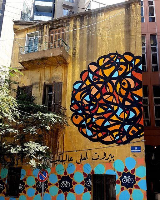 بيروت أحلى عالبيسكلت 😍 بيروت Beirut bybike Graffti--- TakeMeTo ... (Beirut, Lebanon)