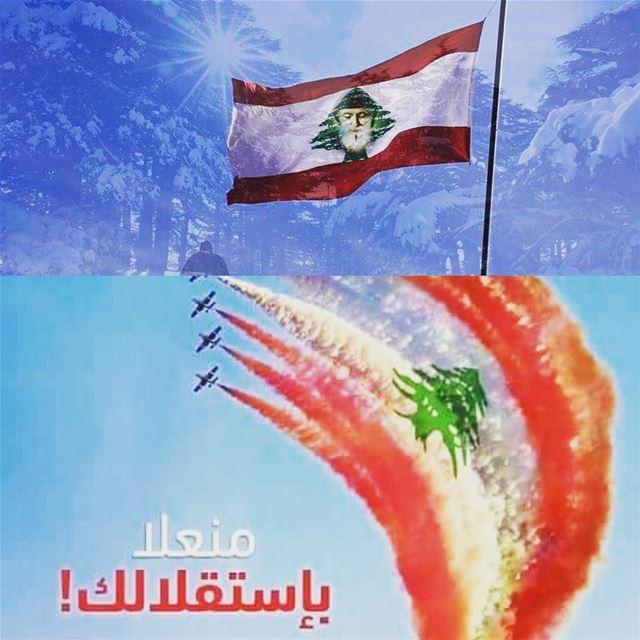يا مار شربل احمينا وأبعد الشر عنا وعن وطننا يا مار شربل يا ابن لبنان يا رمز