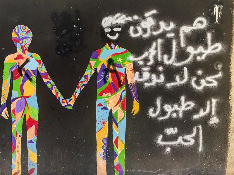 🇱🇧طبلولنا راسنا، بس طلعنا راس 🇱🇧While they beat the drums of war, we... (بيروت - لبنان)