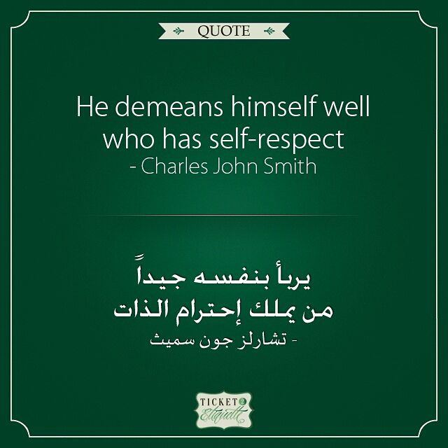 He demeans himself well who has selfrespect - Charles John Smithيربأ بنف (Beirut, Lebanon)