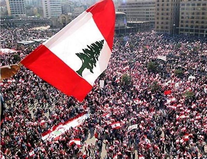 For our country that we all love, 🇱🇧 let's all be togetherforlebanon!... (Beirut, Lebanon)