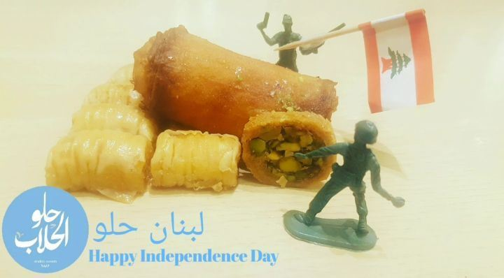 happyindependancedayOur beloved country 😍😁🇱🇧لبنان حلو مستقل و سيد نفس (Abed Ghazi Hallab Sweets)