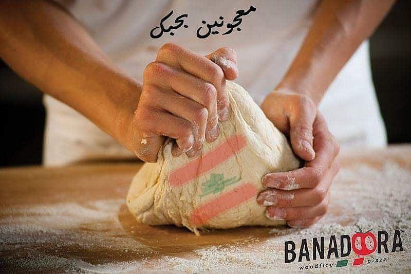 Repost @banadoorapizzeriadora・・・ Lebanon IndependenceDay2017 🇱🇧🇱🇧... (Banadoora in Dora)