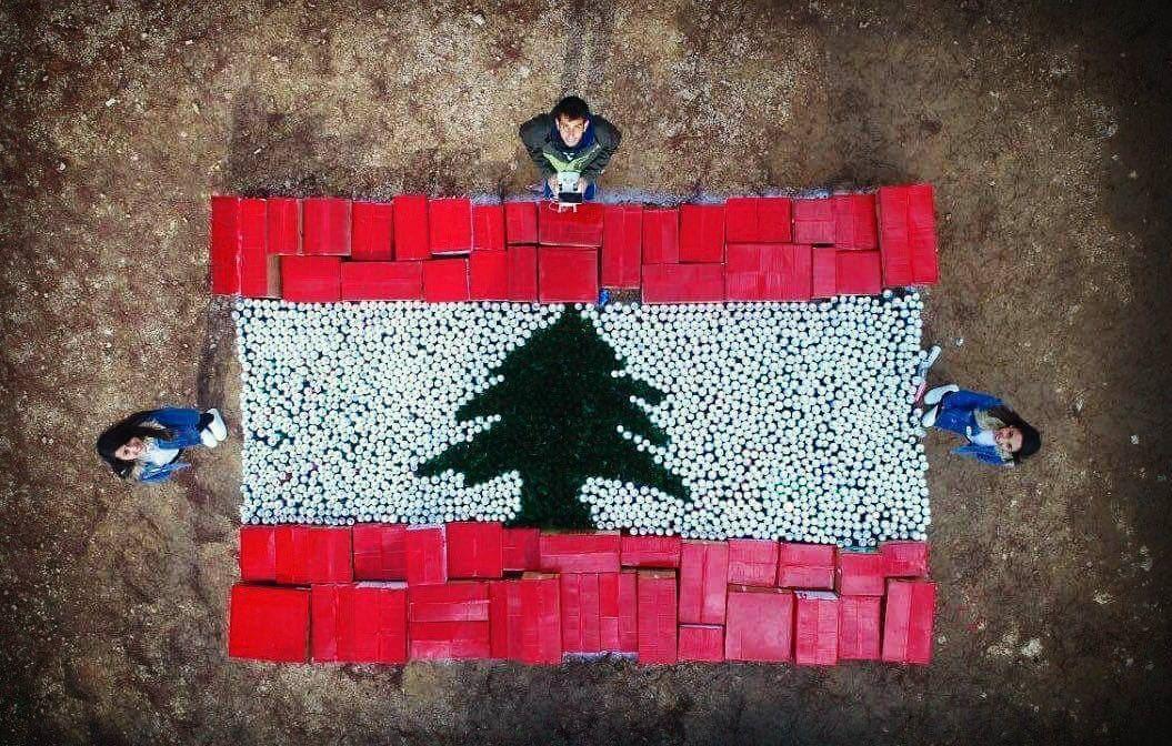 كلنا للوطن، للعلى للعَلَم 🌲واكتمل عَلمنا.. بلدنا_مش_زبالة we_ding... (Bâroûk, Mont-Liban, Lebanon)
