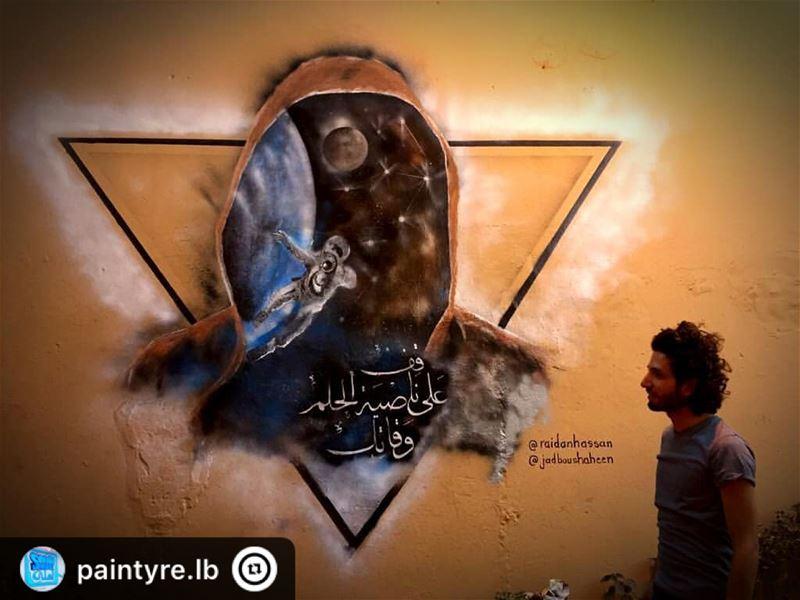 """"""". قف على ناصية الحلم وقاتل... محمود_درويش mahmoud_darwish PAINTYRE ..."""