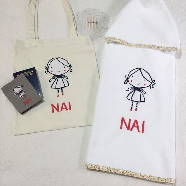 NAI 🌟keep shining! Write it on fabric by nid d'abeille home linen ...