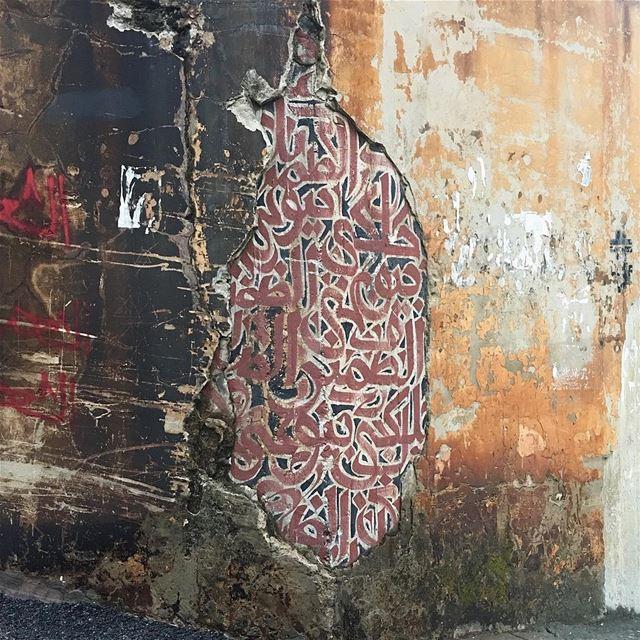 beauty in cracks ⚡️ (Beirut, Lebanon)